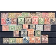 1912-1929-1932 Ολλανδική Ανατολική Ινδία Διάφορα