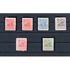 1913-1926 Έκδοση Λιθογραφικών Ενάριθμων Γραμματοσήμων