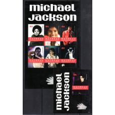 Μάϊκλ Τζάκσον