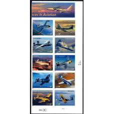 Αμερική Αεροπλάνα