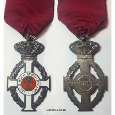 Order of King GEORGE A', Knight's Silver Cross
