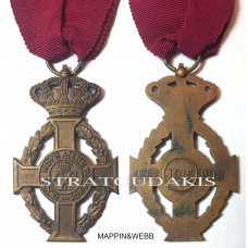 Order of King GEORGE  A' ,Bronze Medal