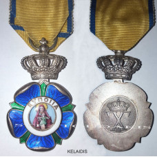 Order  of  WELFARE, Knight's Silver Cross
