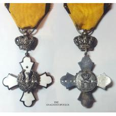 Order of  PHOENIX, Knight's Silver Cross