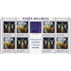 Μολδαβία 1993