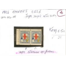1926 Provisions